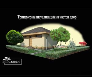 Триизмерна визуализация на алпинеум (скален кът) в градина